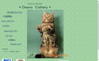 Dears Cattery
