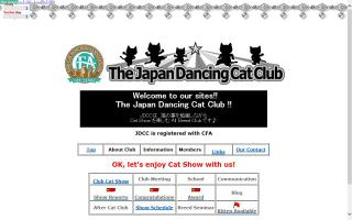 Japan Dancing Cat Club, The - JDCC