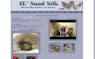 Sand Silk Cattery