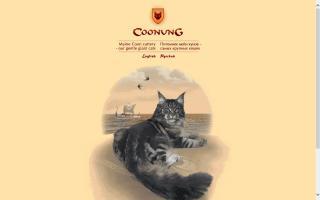 Coonung